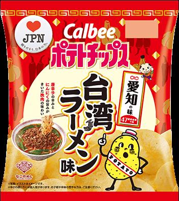 ポテトチップス 台湾ラーメン味