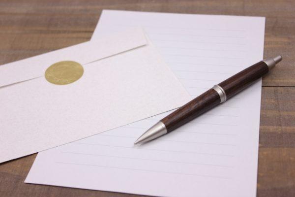 教育実習のお礼状なら封筒のサイズはコレ封筒の種類は何を選べば良い